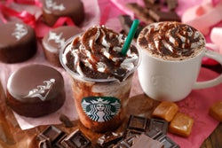 スタバ、バレンタイン限定ドリンクに心ときめく チョコホリックな1杯で甘いひとときを