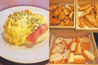 焼きたてパン食べ放題の優雅なホテル朝ビュッフェも!早起きしても行きたい銀座モーニング5選