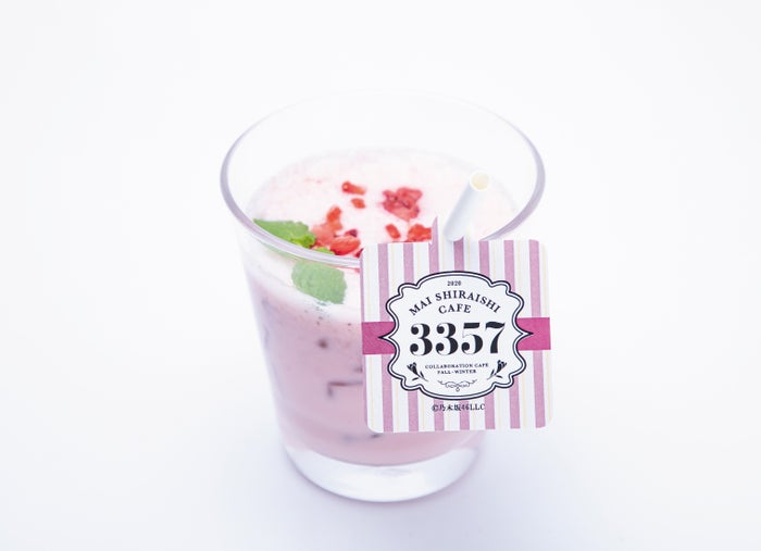 スムージー(ベリー)1,099円(C)乃木坂46LLC