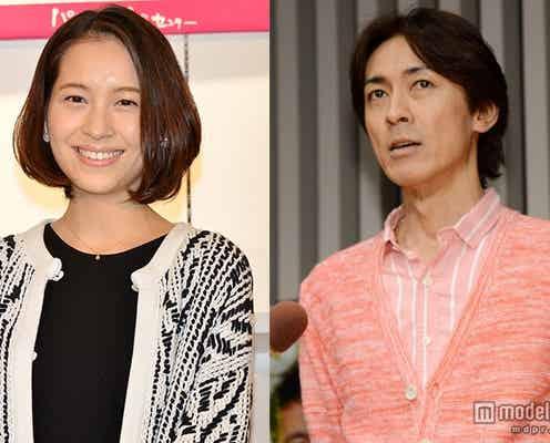 青木裕子、第2子出産を発表 ナイナイ矢部が2児のパパに