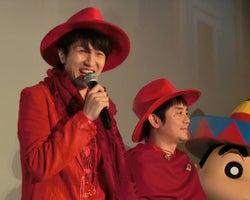 ゆず・北川「我ながらいいセンス」、『映画クレヨンしんちゃん』舞台挨拶で納得の主題歌を熱唱!