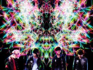 BUMP OF CHICKEN、ニューアルバムからリード曲「Butterfly」のMVを解禁!さらに同曲の先行配信も開始