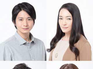 向井理、主演ドラマ決定 仲間由紀恵・仲里依紗らも出演<10の秘密>