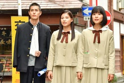 寛一郎、石井杏奈、芳根京子(C)2017映画「心が叫びたがってるんだ。」製作委員会(C)超平和バスターズ