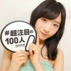 小栗有以 『AKB48総選挙公式ガイドブック2018』(5月16日発売/講談社)公式ツイッターより