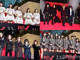 AKB48・X21らが豪華集結 X JAPAN初の試みに華添える<写真特集>