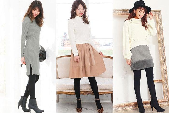 忘年会&新年会で男性が女性に着て欲しいファッション/画像提供:神戸レタス【モデルプレス】