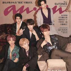 「anan」2145号(2019年3月27日発売)表紙:SixTONES(画像提供:マガジンハウス)