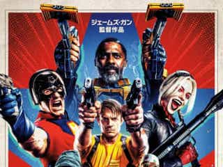 ジェームズ・ガン版『ザ・スーサイド・スクワッド』8.13日本公開決定!