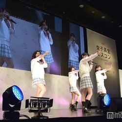 「女子高生ミスコン2017‐2018」全国ファイナル ダンス&ヴォーカル審査(C)モデルプレス