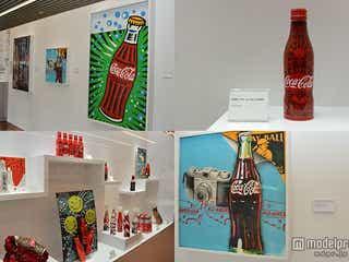 西山茉希、HYDEら著名人が「コカ・コーラ」ボトルとコラボ 生誕100周年イベントにて展示