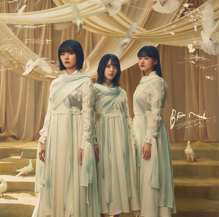 櫻坂46の2ndシングル「BAN」(4月14日発売)TYPE-A(提供写真)