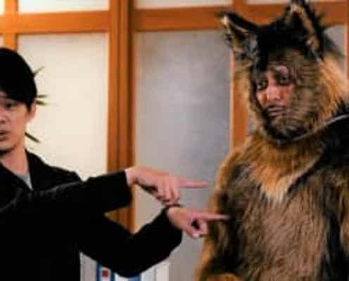 オダギリジョー、脚本・演出作でシェパード犬に 『オリバーな犬』今夜スタート