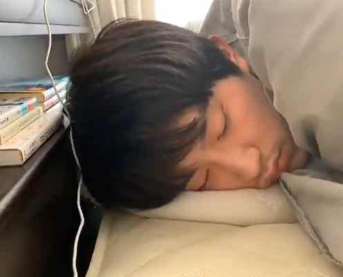 杉野遥亮の寝相公開にファン悶絶「寝顔可愛い」「無料でいいの?」