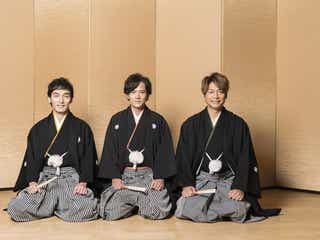 稲垣・草なぎ・香取、袴で3ショット 2018年の意気込み明かす