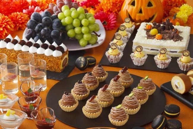 スイーツ&サンドウィッチビュッフェ~栗とぶどうのハロウィーンパーティー~/画像提供:ニュー・オータニ