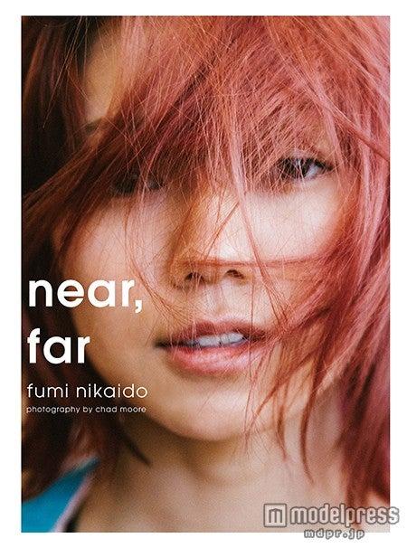 二階堂ふみ写真集「near, far」(スペースシャワーネットワーク、2015年12月11 日発売)