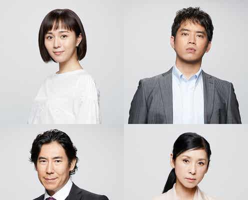 比嘉愛未・三浦貴大・高嶋政伸・黒木瞳、三浦春馬主演ドラマ「TWO WEEKS」出演決定