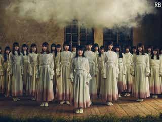 櫻坂46、2ndシングル『BAN』のラジオ初オンエアが決定!
