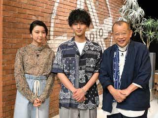 キスマイ藤ヶ谷太輔「A-Studio」出演で父の言葉に涙 横尾渉らが素顔明かす