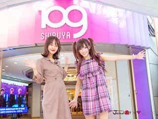前田希美&椎名ひかり、劇的変化したSHIBUYA109の現在とは