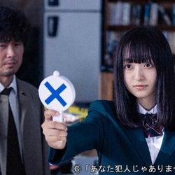 日比野芽奈、西村瑠香から「小説の参考になるか試すため」に先生を殺害したと言われるが…