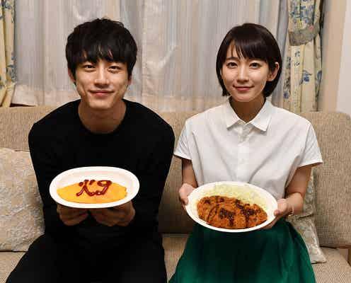 坂口健太郎&吉岡里帆、再会で会話弾む 火9ドラマでバトンタッチ