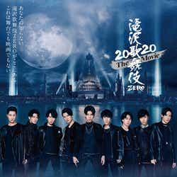 ポスター(C)2020「滝沢歌舞伎 ZERO 2020 The Movie」製作委員会