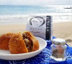 日本最大級のパンの祭典「パンのフェス2019」西日本初上陸、行列パン屋など30店舗出店