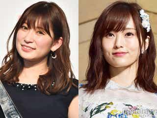 NMB48吉田朱里ら山本彩の握手会へ ファンから「1期生最高」「面白すぎ」の声