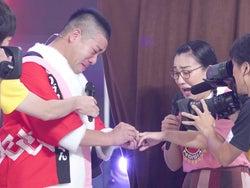 たんぽぽ・白鳥久美子、彼氏から公開プロポーズ「24時間テレビ」で婚約決定