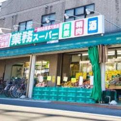 「業務スーパー」でプロがまとめ買いするおすすめ商品