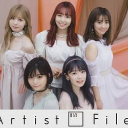 2月のアーティストは神宿『Aritist#18File』 毎週火曜放送