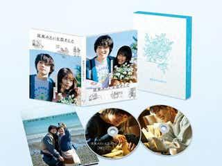 菅田将暉&有村架純「花束みたいな恋をした」7月14日Blu-ray&DVD発売決定