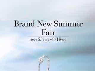 ジューンブライドの季節に、「トレセンテ」が花嫁を祝福する「Brand New Summer Fair」を開催