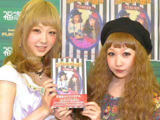 原宿系人気読モ、初のファッションブックを発表 モデルプレス独占インタビュー(前編)