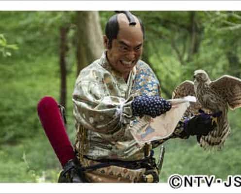 「武士スタント逢坂くん!」大名役は髙嶋政宏。濱田崇裕は「鳥肌が立つほど怖かった」