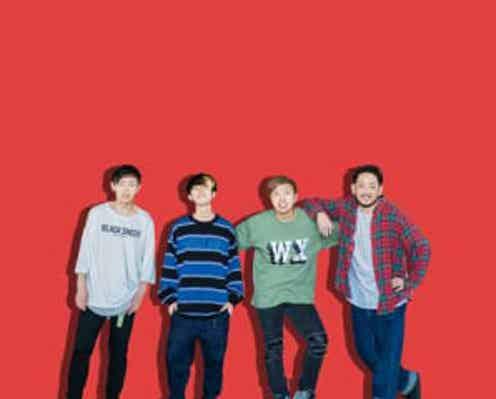 AIRFLIP、12月にアルバム『RED』発売決定