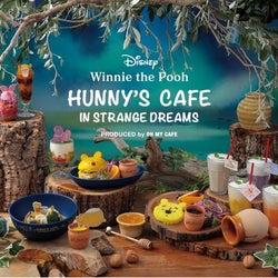 「プーさんの不思議な夢」コンセプトのカフェ、横浜初登場 可愛い顔のバーガーや本格カレー