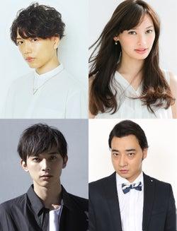 吉沢亮「撮影中に何度か浮きました」 知英主演映画「レオン」追加キャスト発表