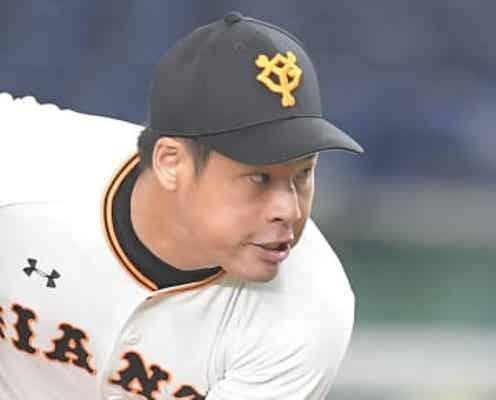 巨人が高木京介投手を抹消 オリックス・来田涼斗外野手が昇格