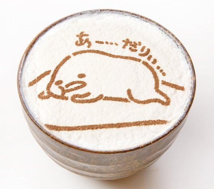 ほうじ茶ラテ600円 (C)2013,2019 SANRIO CO.,LTD.APPROVAL NO.S594200