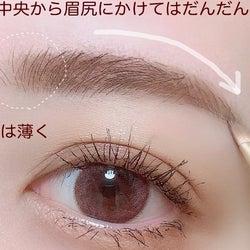 こなれて見える「秋冬の眉メイク術」 秋冬の眉は重めが正解!