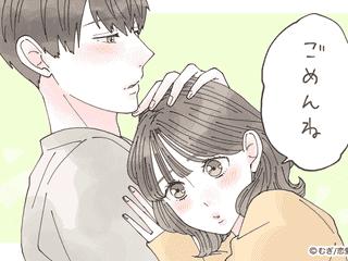 【12星座別】好き好きオーラが全開♡「恋愛で暴走しやすい女性」TOP4