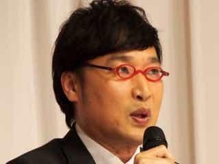 南キャン山里亮太 富士急ハイランドのコロナ対策動画に「社長がめちゃくちゃいい顔をしてる」