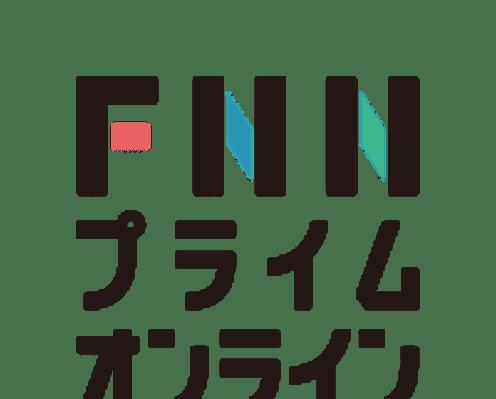 新型コロナ 東京都で新たに36人の感染確認