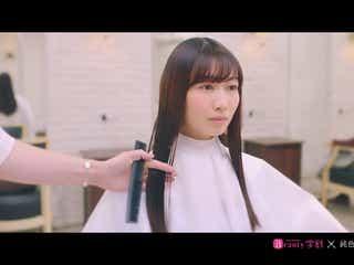 岡本夏美、30センチ髪カットでイメチェン<鈍色の箱の中で>