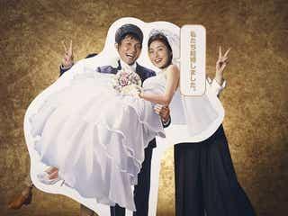 天海祐希主演ドラマのタイトルは『偽装の夫婦』に決定 相手役は沢村一樹