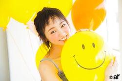 欅坂46今泉佑唯、引き寄せチーク×弾ける笑顔で魅力溢れる