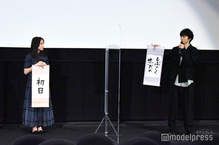 清原果耶、伊藤健太郎(C)モデルプレス